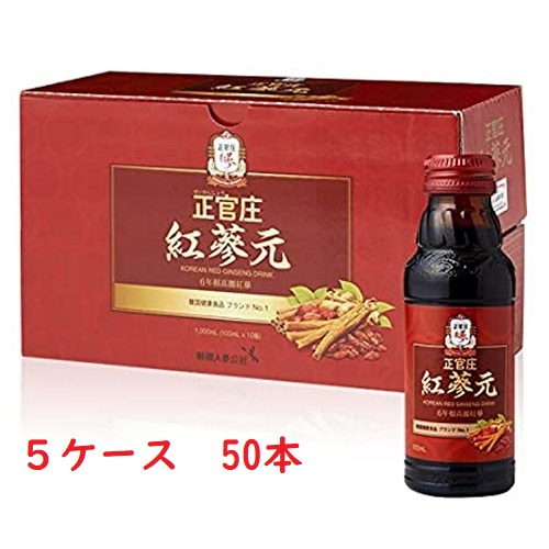 正官庄 紅蔘元(こうじんげん) 10本×5ケース